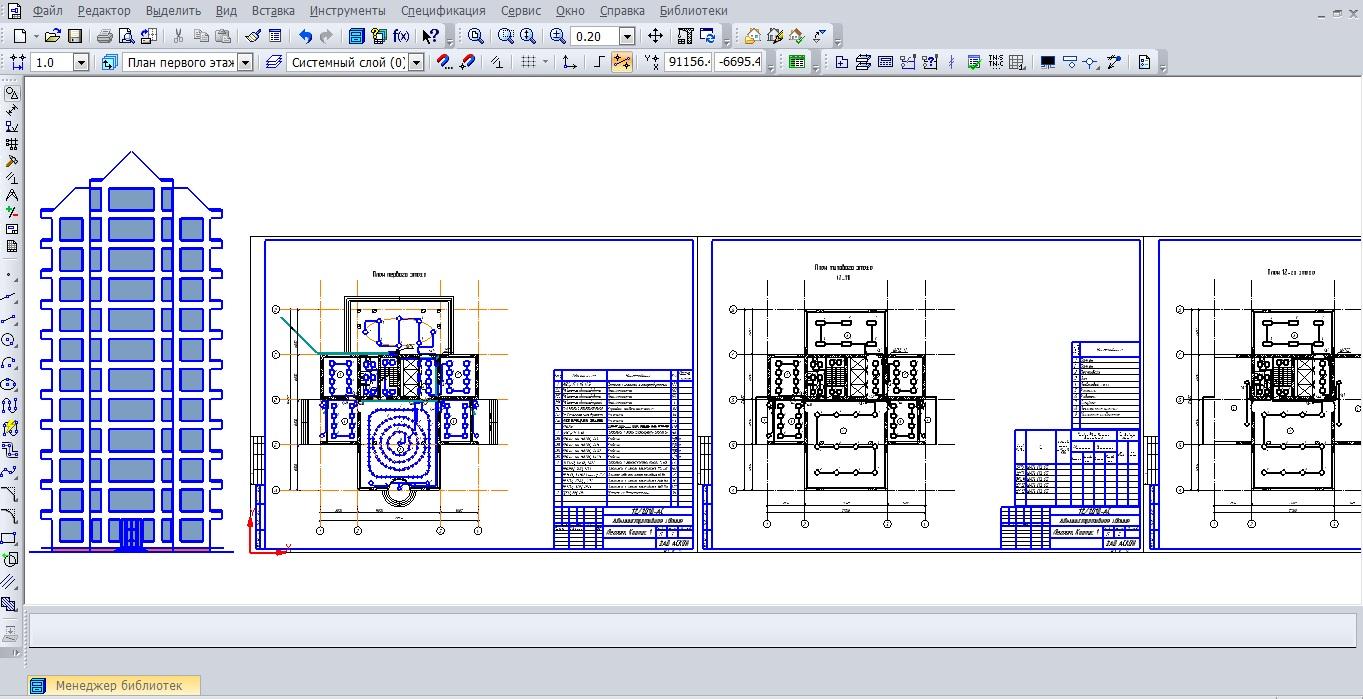 Электропроводка Проектирование Программа